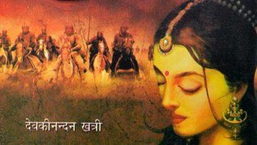 Chandrakanta Doordarshan