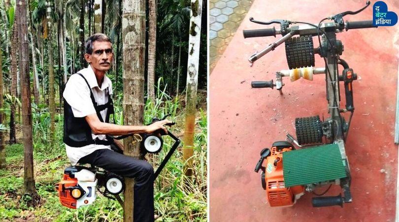 Karnataka Farmer's Innovation