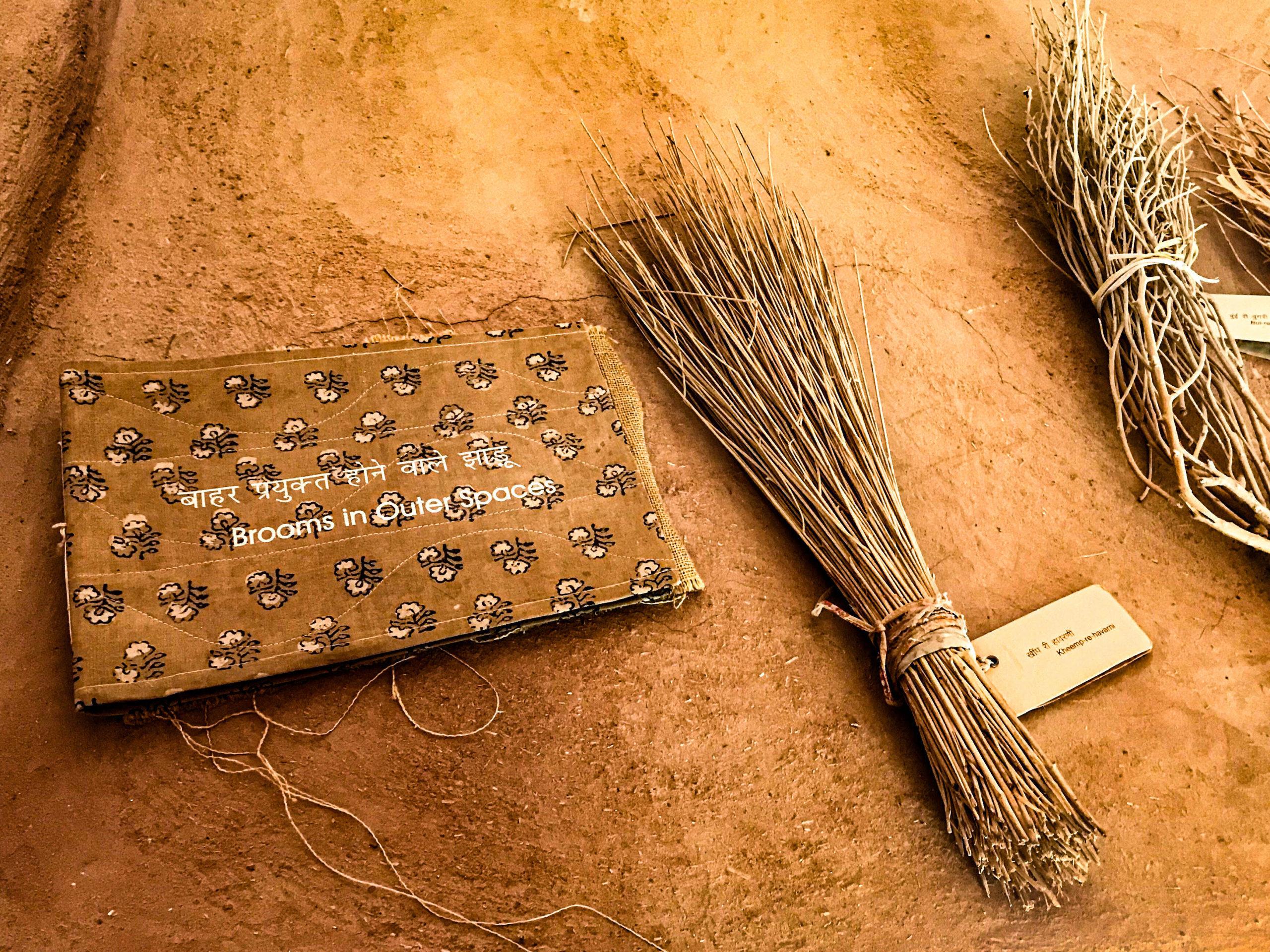 Broom museum