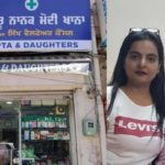 Gupta And Daughters