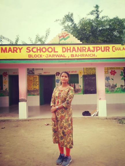 Up Teacher