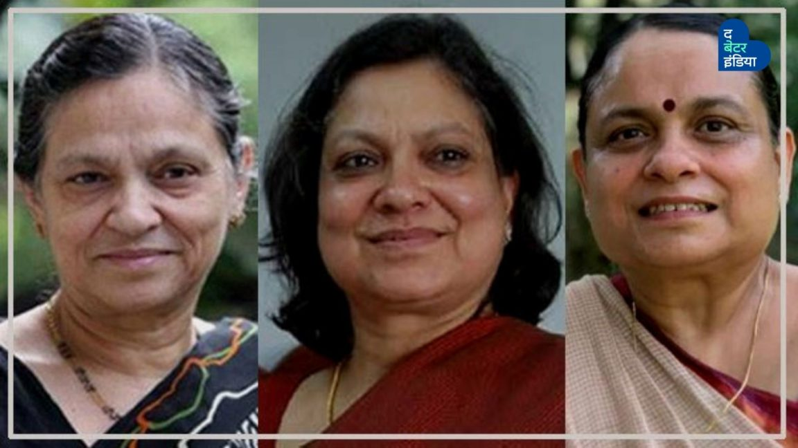 3 sisters IAS officers