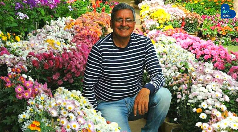 Create Fragrant Garden