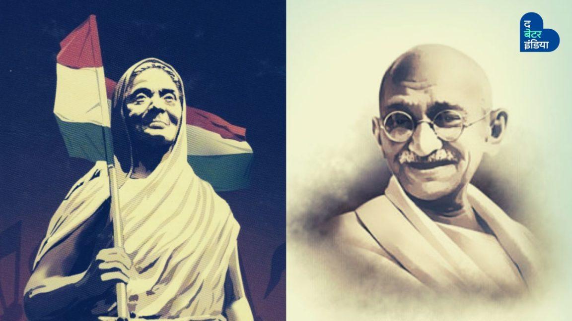 lady gandhi freedom fighter
