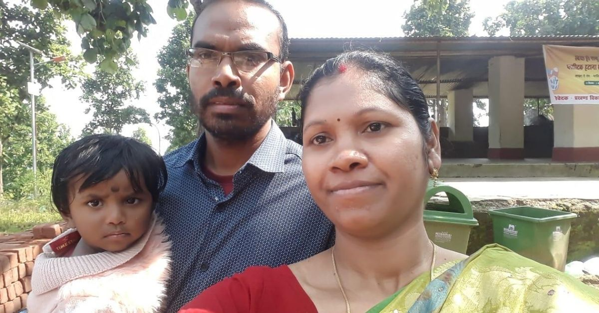 jharkhand couple