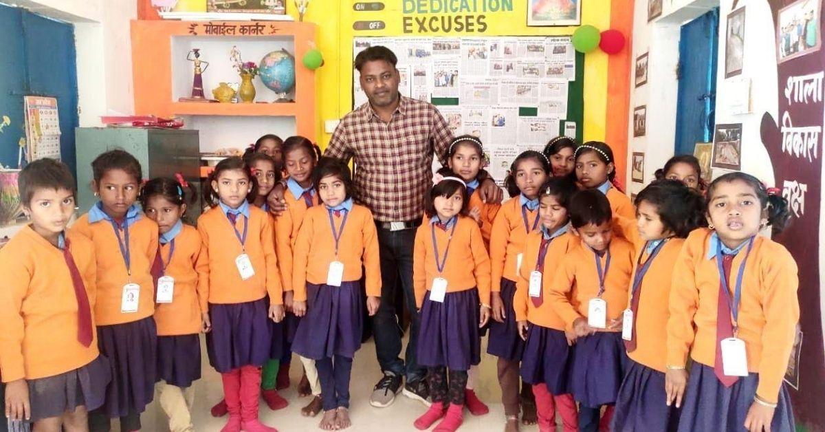 chattisgarh school