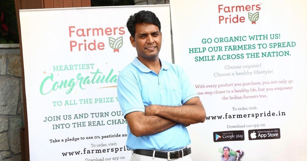 Mp Farmer