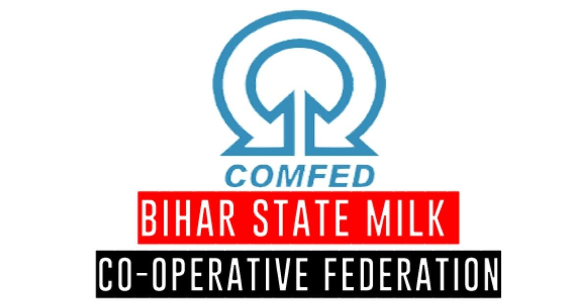 COMFED Recruitment 2020